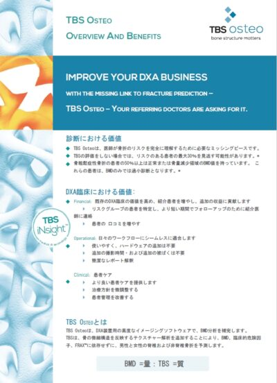 Improve your DXA Business